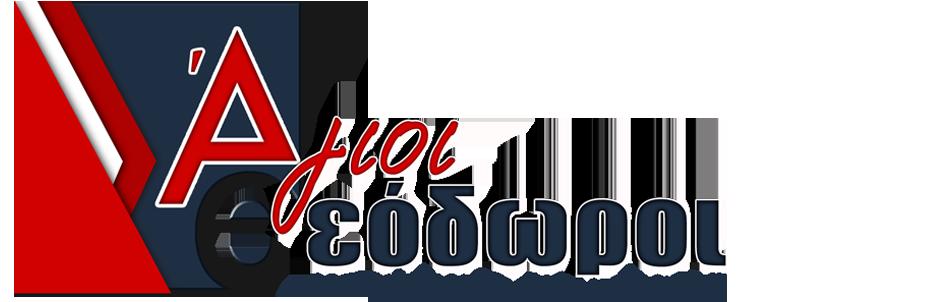 AgioiTheodoroi.com