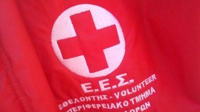 Photo of Ελληνικός Ερυθρός Σταυρός Αγίων Θεοδώρων: Σύσταση νέου Προεδρείου