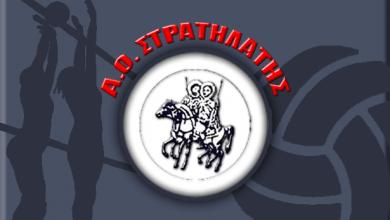 Photo of Α.Ο Στρατηλάτης: Ανακοίνωση συνεργασίας με νέα προπονήτρια – πρόγραμμα προπονήσεων