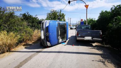 Photo of Σοβαρό τροχαίο στην Αγία Τριάδα Ναυπλίου με τραυματία και ανατροπή αυτοκινήτου (εικόνες+βίντεο)