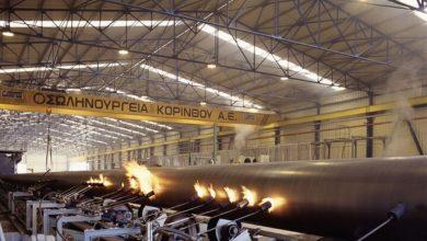 Photo of Συμφωνία «μαμούθ» θυγατρικής της Shell με την Σωληνουργεία Κορίνθου