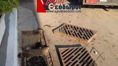 Photo of Κακοκαιρία Ιανός: Καθαρισμός φρεατίων στους Αγίους Θεοδώρους