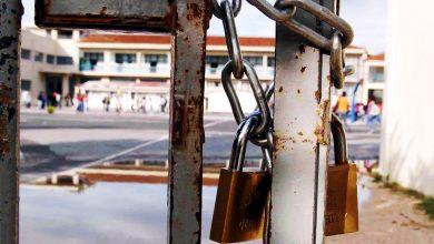 Photo of Υπουργείο Παιδείας: Ποια σχολεία κλείνουν λόγω κορονοϊού σε όλη τη χώρα