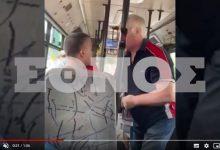 Photo of Ξύλο σε λεωφορείο του ΟΑΣΑ μεταξύ νεαρού και ηλικιωμένου για μη χρήση μάσκας (video)