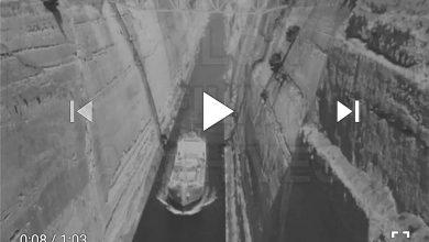 Photo of Η διώρυγα της Κορίνθου μισό αιώνα πριν – βίντεο