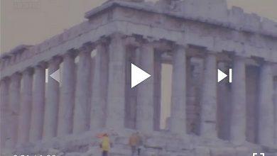 Photo of Επίσκεψη στην Ακρόπολη – Έτος 1974 (Βίντεο)