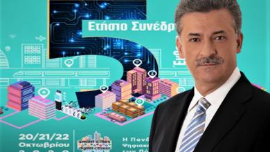 "Photo of Ο Δήμαρχος Κορινθίων Βασίλης Νανόπουλος στο 5ο Ετήσιο Συνέδριο  ""Smart Cities"""