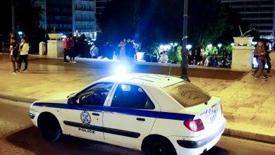Photo of Απαγόρευση κυκλοφορίας: Ποια έγγραφα απαιτούνται για τις μετακινήσεις