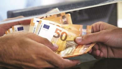 Photo of Επιστρεπτέα προκαταβολή 4: Επιδότηση 500 εκατ. ευρώ – Η βασική προϋπόθεση για την επιδότηση