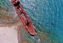 Photo of Το «Κόκκινο» Ναυάγιο της Λακωνίας. Πλοίο – φάντασμα ή θύμα οικονομικής αποτυχίας; (βίντεο)