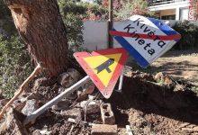 Photo of Κοινότητα Κινέτας: Ξεχασμένη και ανοχύρωτη η Κινέττα ένα χρόνο μετά την καταστροφική πλημμύρα