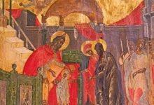 Photo of Εισόδια της Θεοτόκου: Τι γιορτάζουμε σήμερα 21 Νοεμβρίου