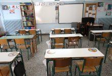 Photo of Νίκη Κεραμέως: Σε διαφορετικές ημερομηνίες θα ανοίξουν τα σχολεία